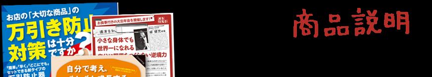 チラシHPサンプル02